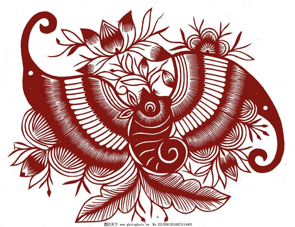 潮汕剪纸艺术 剪纸 艺术 飞鸟 燕子 蝙蝠 传统 图案 莲花 复杂 文化