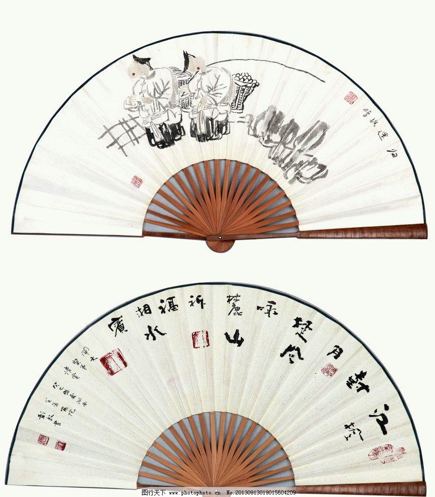 人物 书法 瑶族 人物国画素材 人物国画模板下载 人物画 水墨画 中国图片