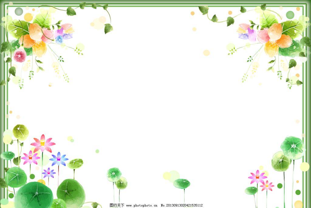 ppt 背景 背景图片 边框 模板 设计 素材 相框 1024_687图片