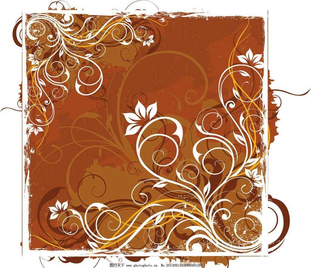 边框 花纹 背景 动感线条 华丽曲线 条纹 炫彩 欧式花纹 古典花纹