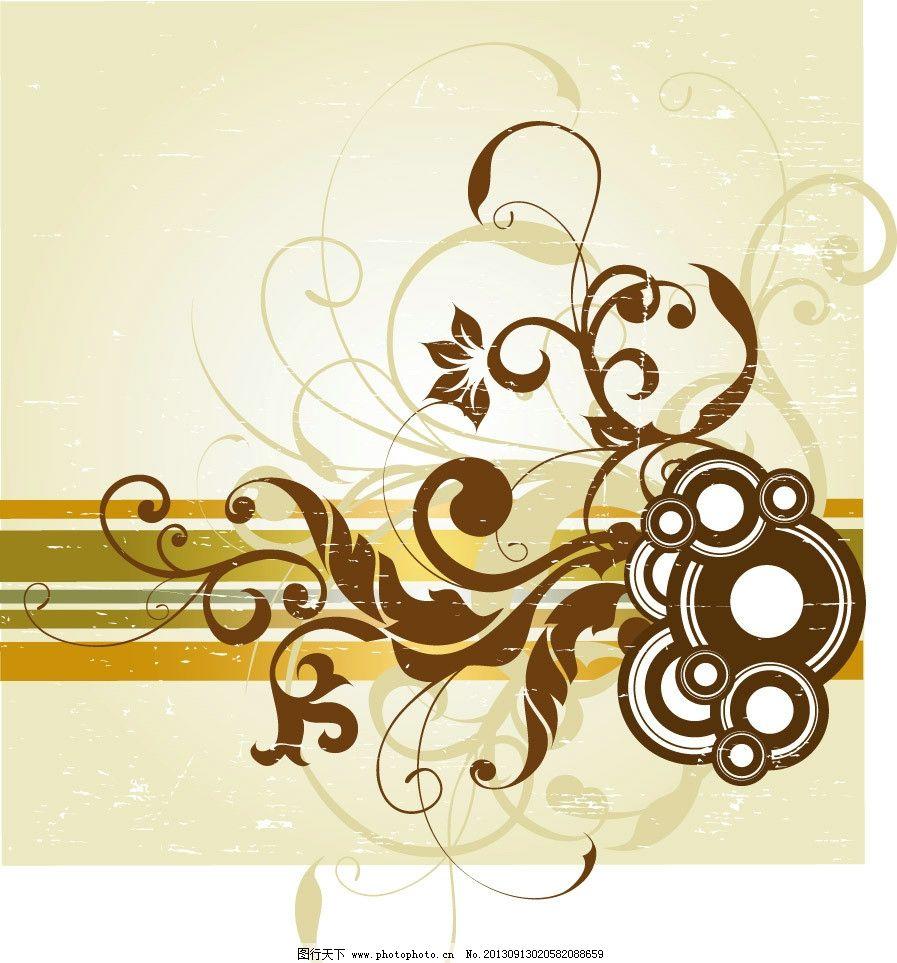 曲线 花纹 背景 动感线条 华丽曲线 条纹 炫彩 欧式花纹 古典花纹