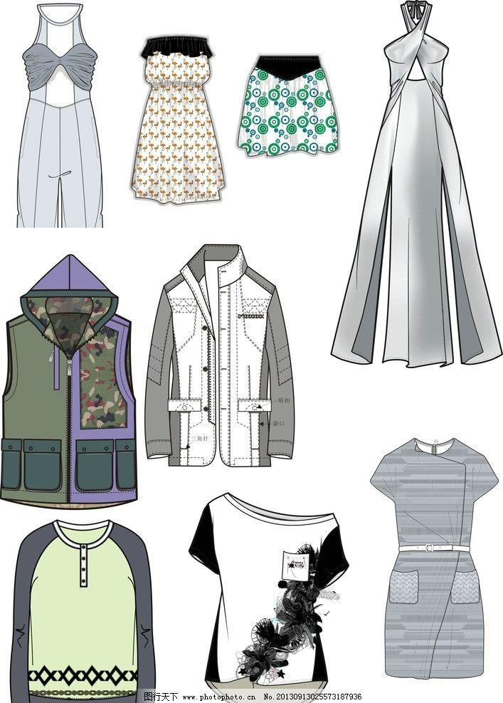 服装款式图 男装款式图 女装款式图 设计图        流行效果图 男装效图片