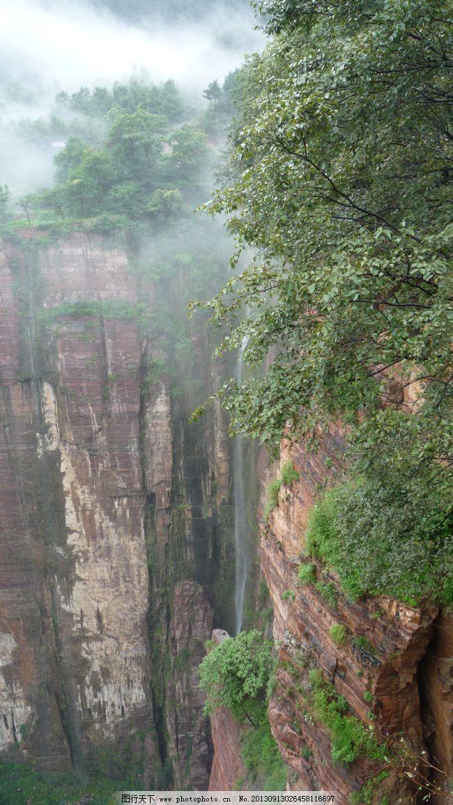 悬崖免费下载 奇观 仙境 山西万仙山 奇观 仙境 图片素材 风景|生活
