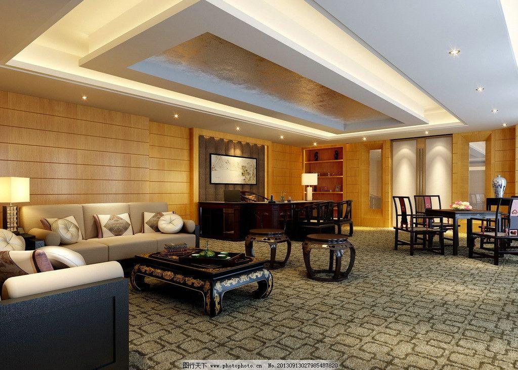 客厅效果图 背景墙 室内设计 环境设计 中式客厅 地毯 办公区 地
