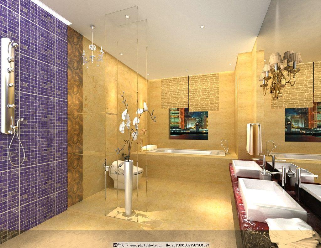 卫生间设计效果图 石材运用 现代