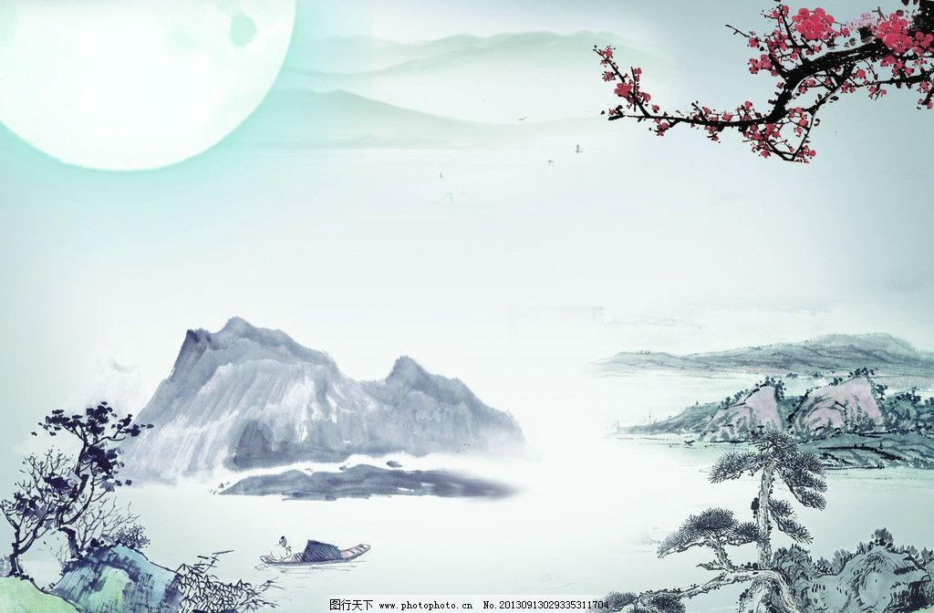 设计图库 广告设计 画册设计  古风山水封面 古风 山水 梅花 中国风