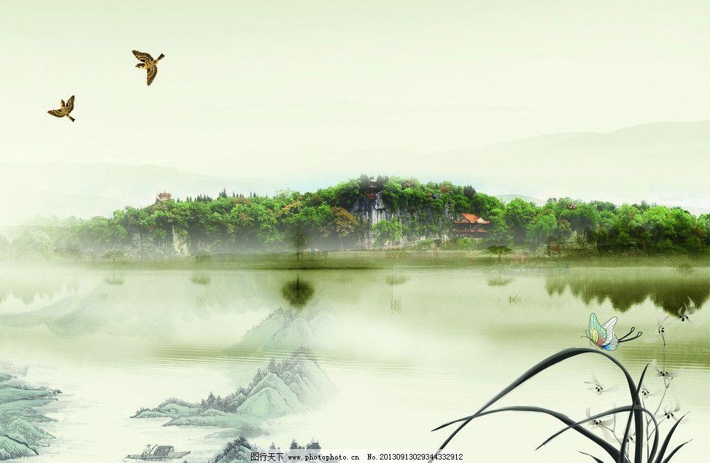 古风 中国风 分层素材 语文封面 古风封面 古典 山水 兰花 画册设计