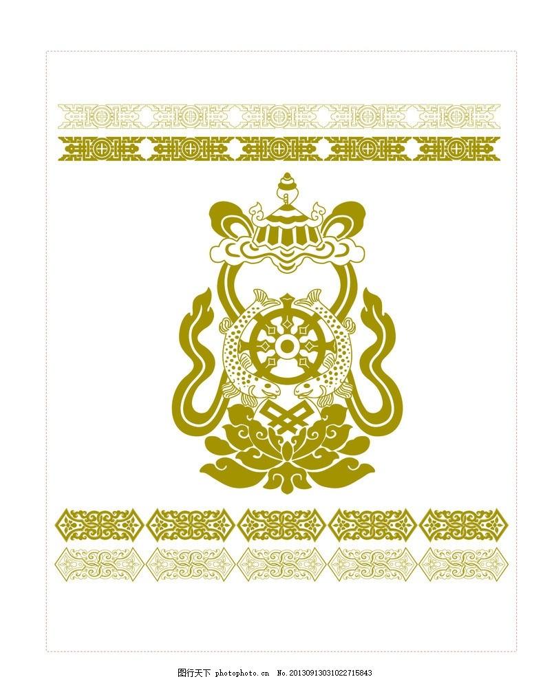 藏族景观设计短袖