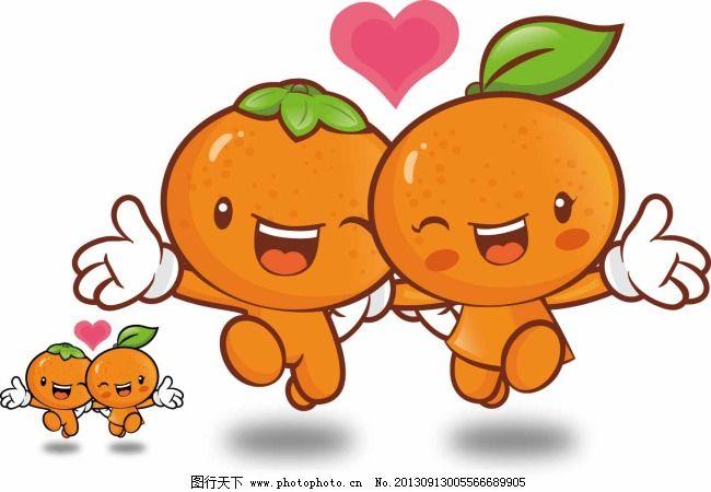 橙子 小猪 手工制作