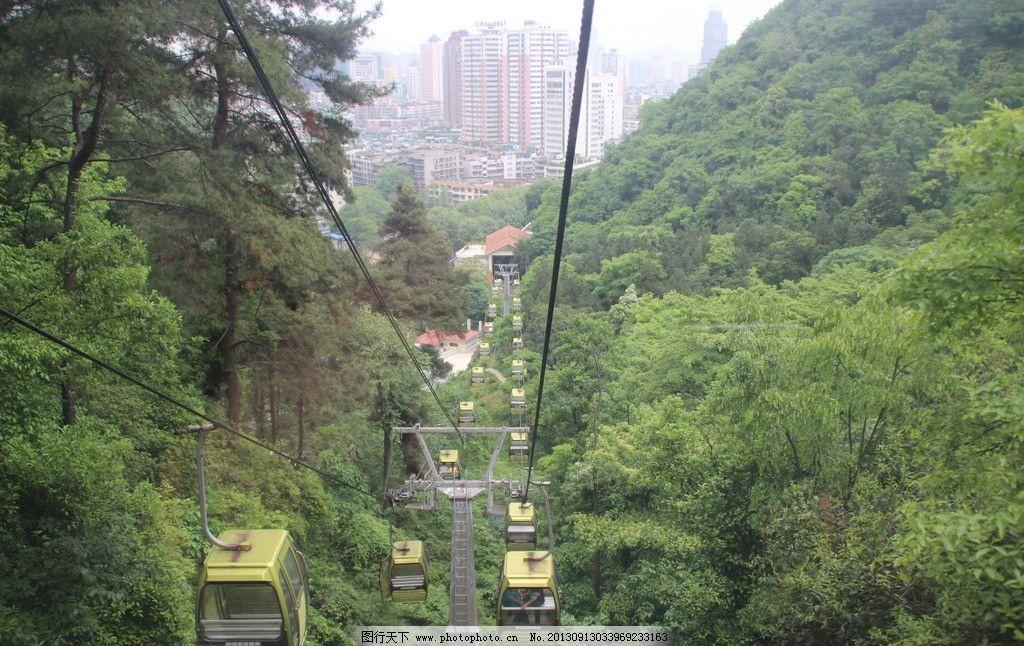 缆车 贵阳 黔灵山公园 黔灵山 公园 黔南第一山 动物园 索道 国内旅游