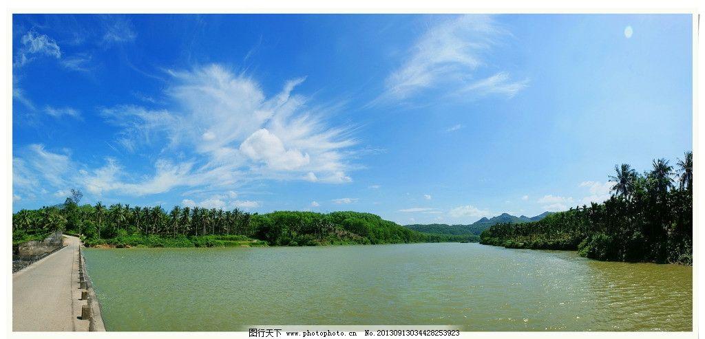 万泉河上游 万泉河 风景 椰风 白云 超清 宽屏 山水风景 自然景观