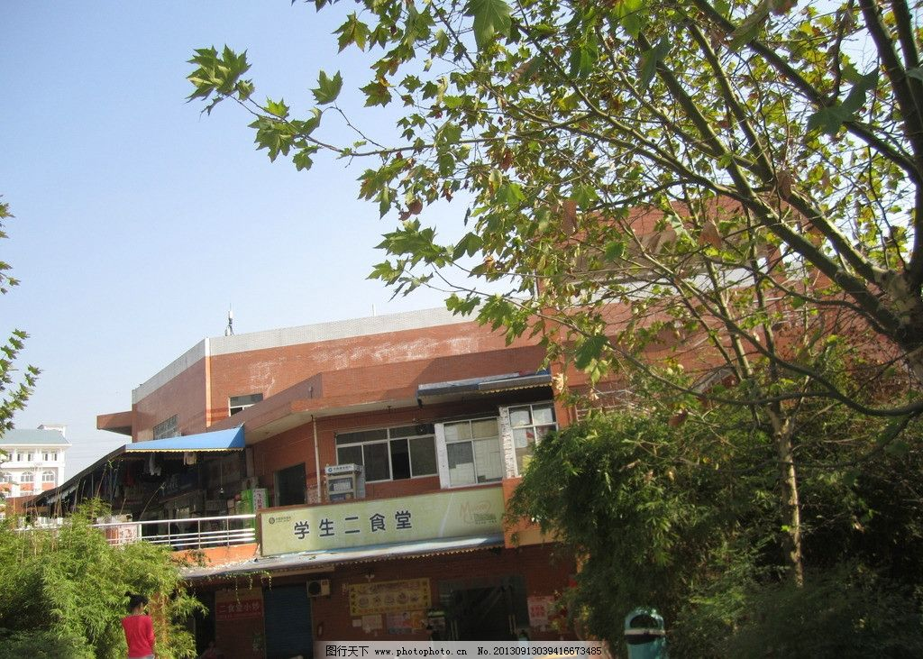 特色食堂 重庆南方翻译学院 川外南方翻译学院 重庆大学校园 校园风景