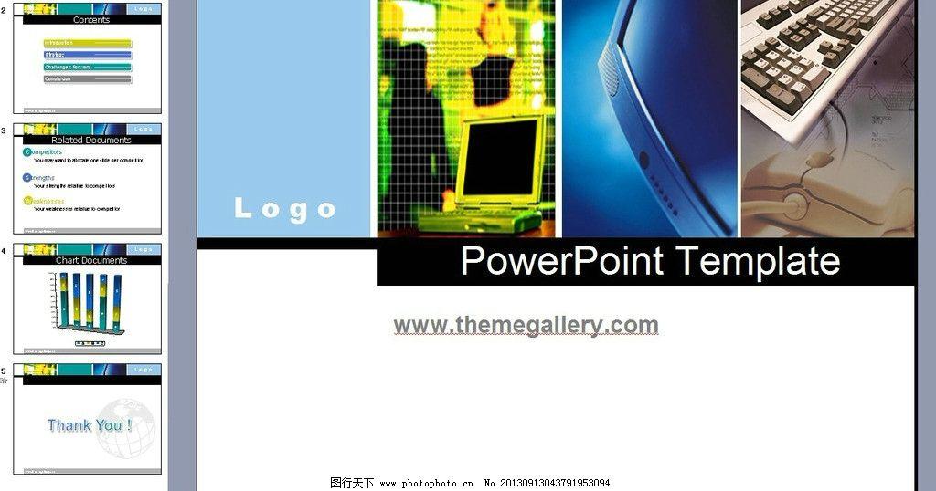 电子科技ppt 模板
