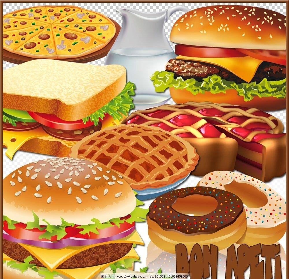 卡通汉堡 小熊 食物 蛋糕 泡泡贴 棒棒糖 水果 杯子 可爱卡通 汉堡