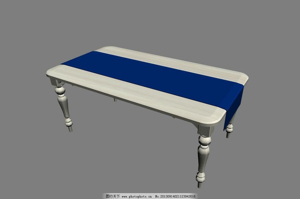 欧式桌子模型图片