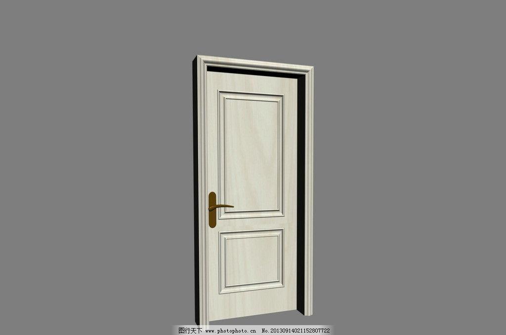 门模型 把手 把手模型 欧式门 欧式门模型 效果图3d文件 室内模型 3d
