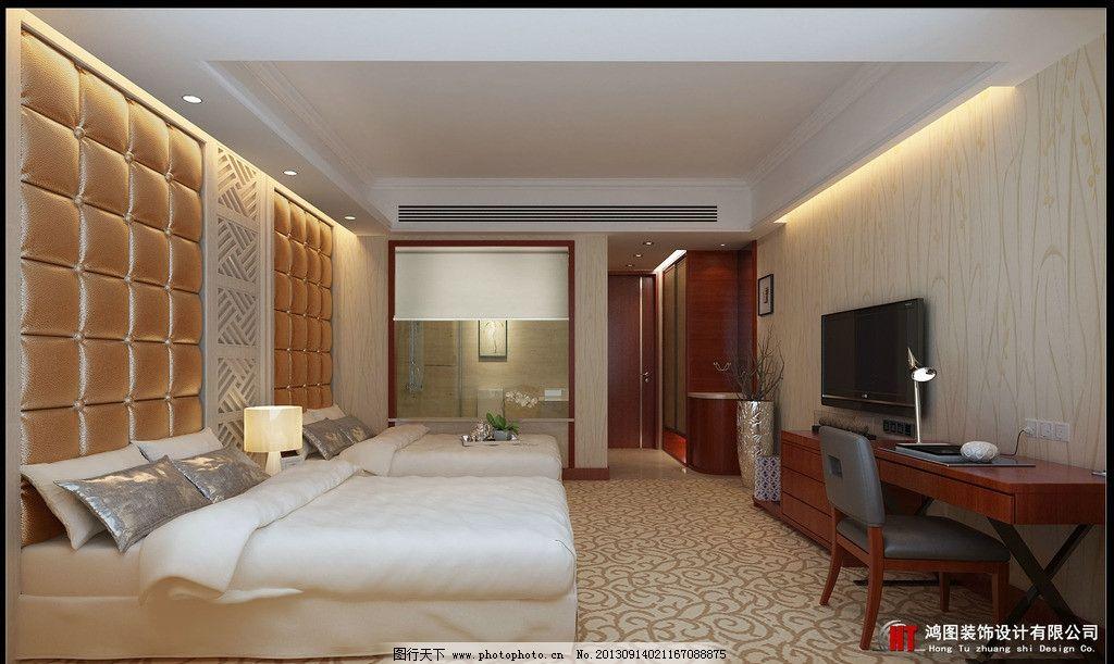 酒店标准间 室内效果图 床头软包 双人间 雕花 美容院