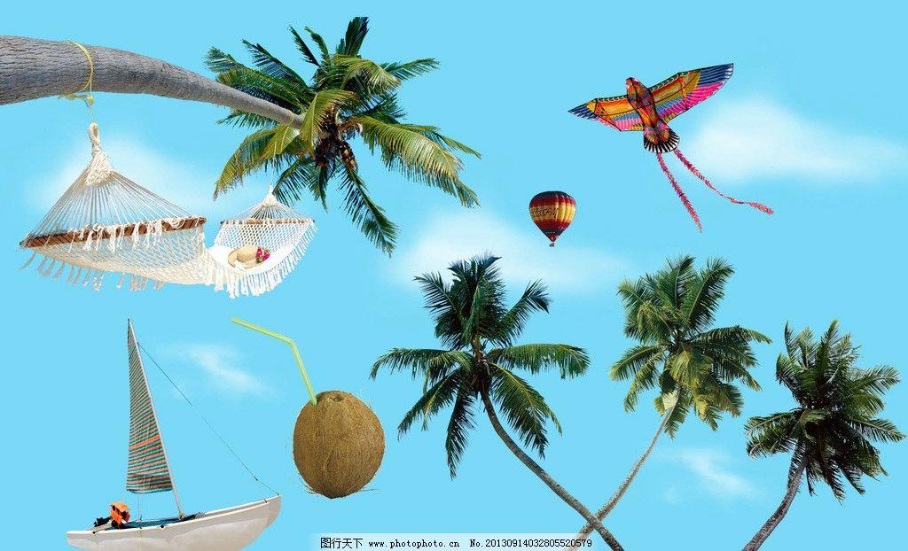 海南风景 海南 海景 风景 椰子树 海南情 海边 椰子 椰林 休闲 吊床