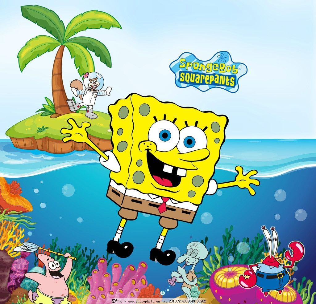 海绵宝宝 卡通 海底 珊瑚