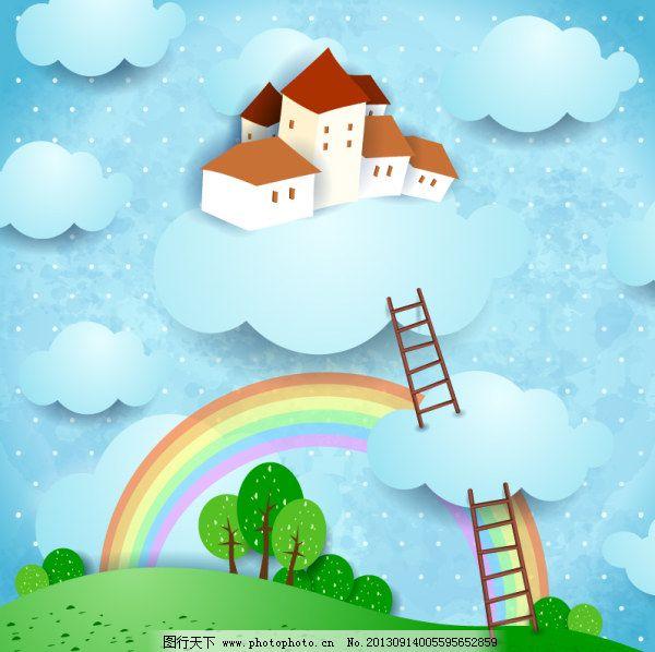儿童卡通 星星 云朵 儿童卡通 彩虹 卡通梯子 云朵 草地 星星 矢量图