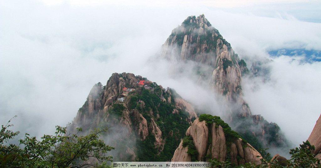 黄山 天都峰 云雾 黄山云雾 黄山风景 黄山风光 自然风景 旅游摄影