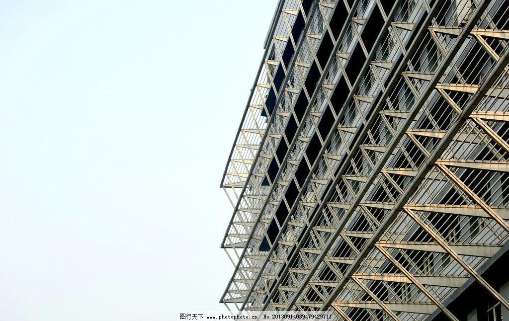 现代建筑 钢构 钢架 钢结构 建筑摄影 建筑园林