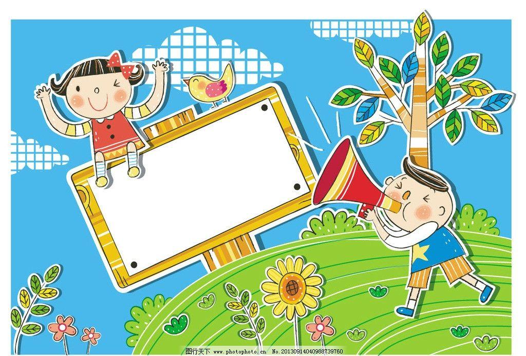 插画 卡通素材 矢量人物 矢量动物 系列图案 线条 童年生活 温馨图案