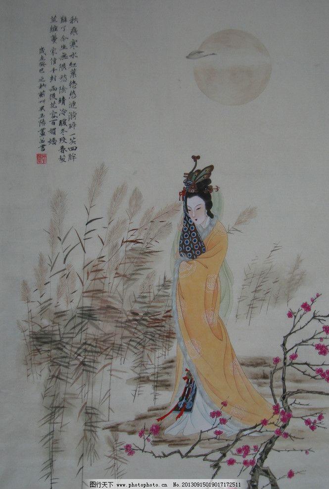 吴玉阳工笔仕女画昭君 吴玉阳 传统工笔人物画 仕女 王昭君 工笔重彩