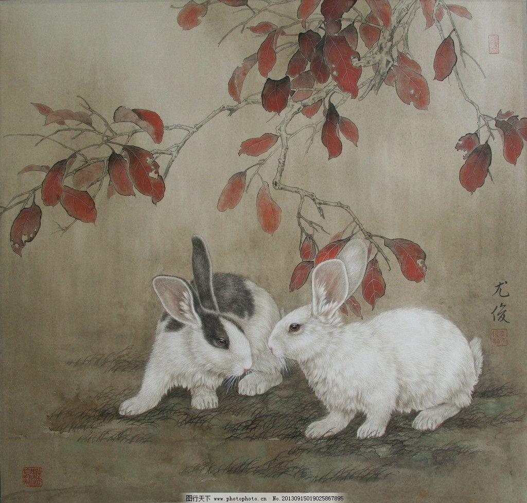 工笔画兔子图片