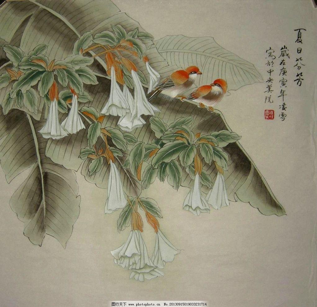 工笔画花鸟 工笔画 现代 花鸟 设色 文字 绘画书法 文化艺术 设计 72