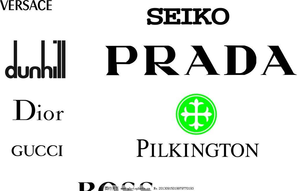 眼镜品牌集合图片_企业logo标志_标志图标_图行天下图片