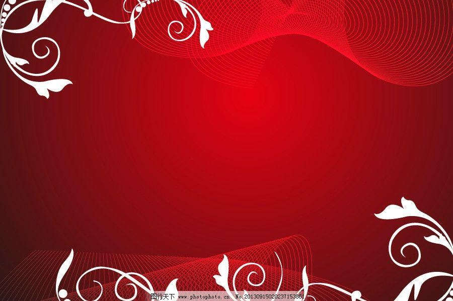 时尚花边 红色底纹 红色背景