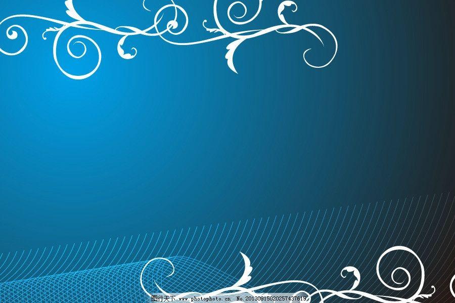 边框底纹 现代 欧美花边 时尚 简单 镂空花纹 立体花纹 图案 底纹
