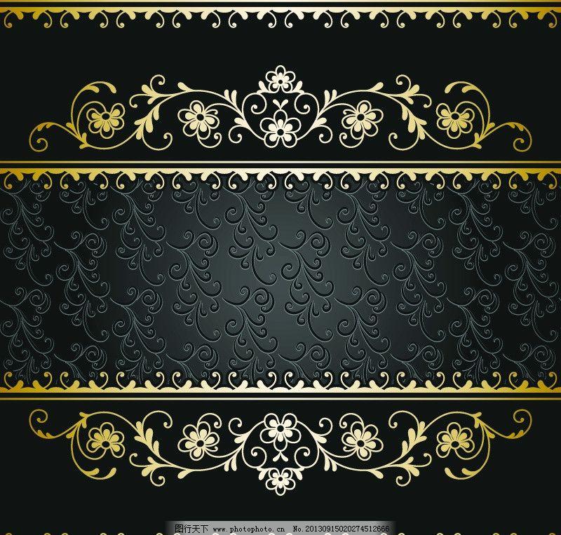 花纹花边 底纹边框 背景底纹矢量素材 底纹背景 eps 欧式花纹边框相框
