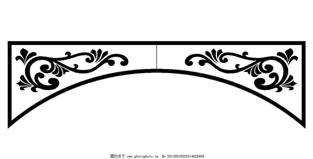 门头花 欧式 对称 小花 花纹 花纹花边 底纹边框 矢量 eps