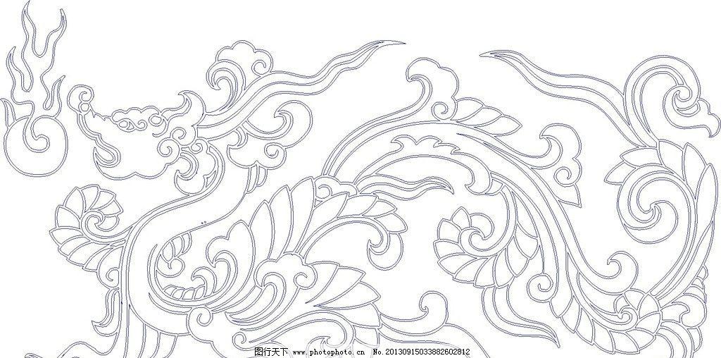 古典龙纹 龙纹 龙矢量 龙 中国龙 龙图腾 蛟龙 龙图案 龙纹图案 古典