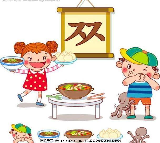 eps 包子 背景画 背景素材 插画 厨师 动漫 动漫设计 动漫玩偶 儿童