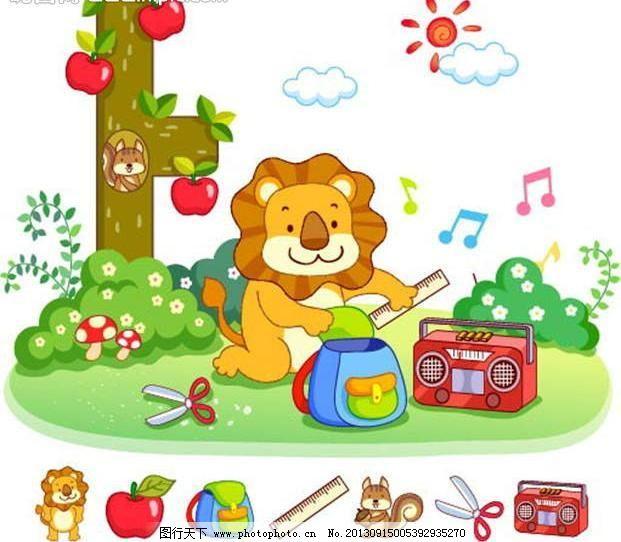 小狮子 背景画 背景素材 草地 草原 测量 插画 吃饭 动漫 动漫设计
