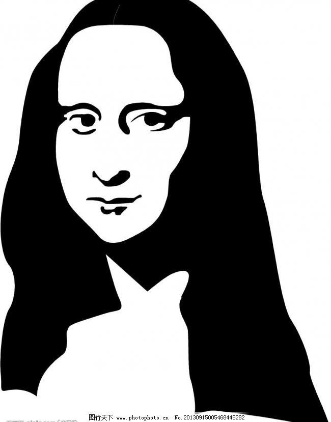 蒙娜丽莎 妇女女性 蒙娜丽莎的微笑 欧洲名画 矢量人物 矢量图库