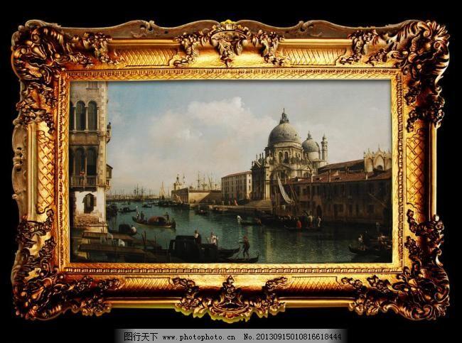 欧洲油画图片图片