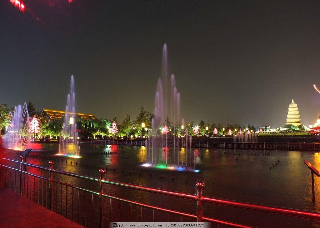 西安大雁塔夜景图片