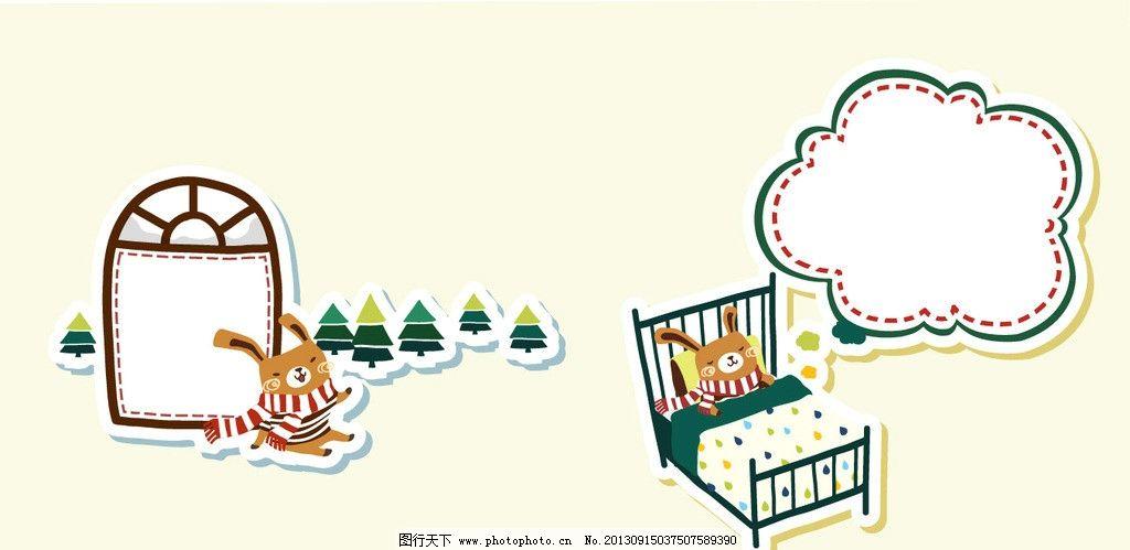 床 睡懒觉 卡通画 相框 墙面相框 动物乐园 动物校园 卡通动物 松鼠