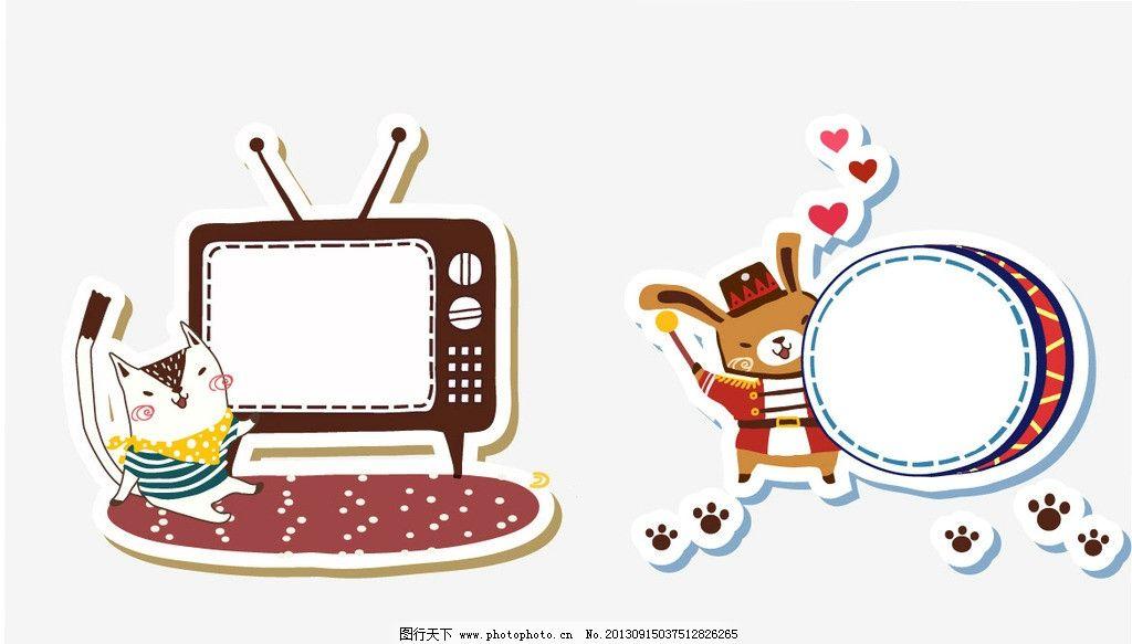 卡通 电视机 看电视 击鼓 打鼓 小熊 兔子 松鼠 小松鼠 卡通形象 卡通