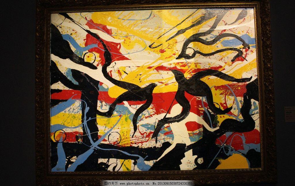 太阳之舞 色彩 正负形 抽象画 釉彩画 艺术 湖北美术馆 美术绘画