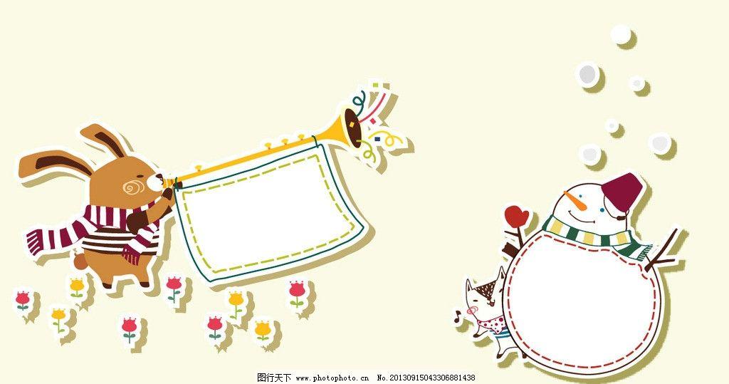 卡通 庆祝 雪人 小花 春唢呐 松鼠 小松鼠 卡通形象 卡通乐园 动物园 动物乐园 动物校园 卡通动物 儿童校园 校园 读书 学习 书本 幼儿园 儿童插画 快乐时光 儿童绘画 儿童 快乐儿童 卡通插画 儿童世界 卡通设计 广告设计 矢量 AI