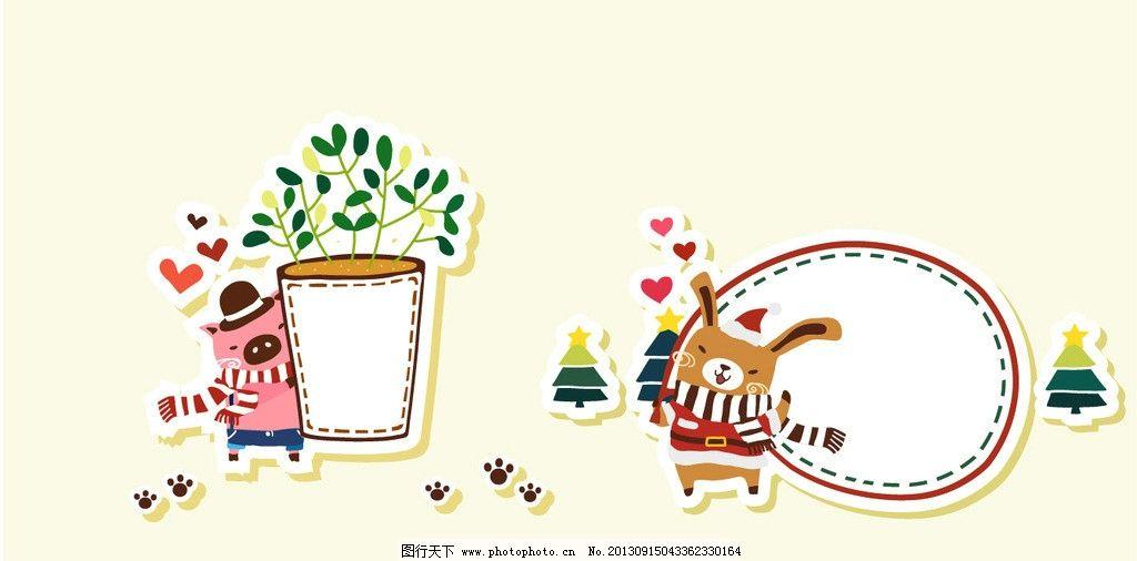 卡通 相框 小熊 兔子 卡通猪 小猪 动物乐园 动物校园 卡通动物