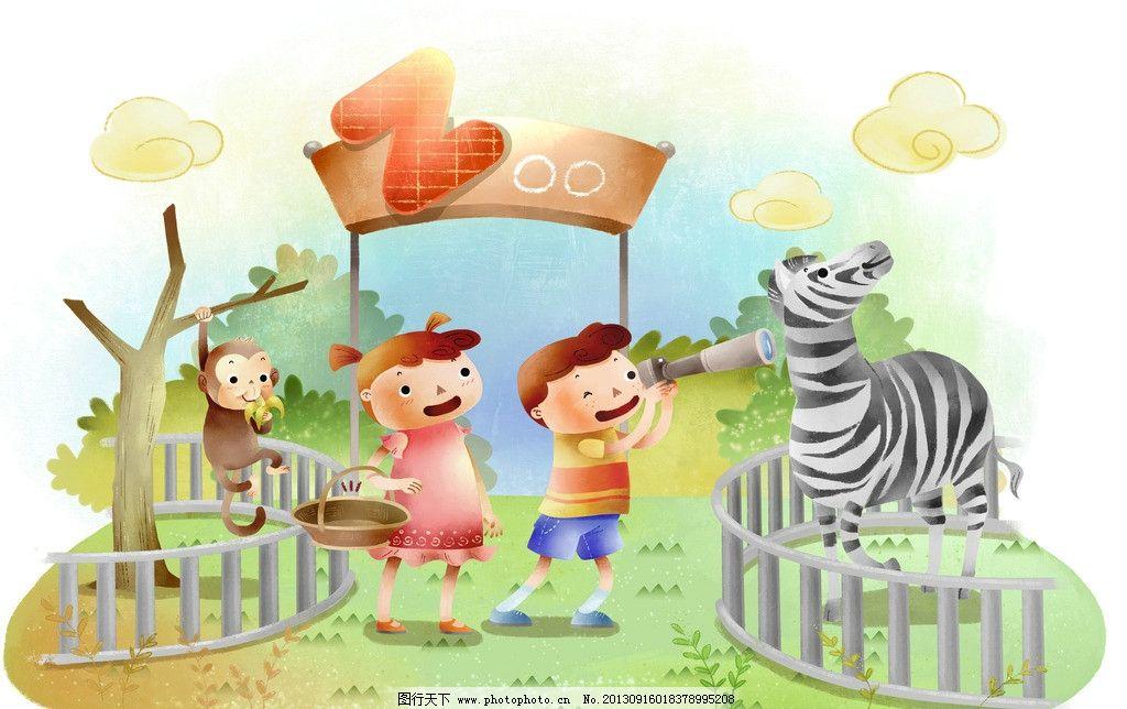 卡通动物园 猴子 生肖 漫画 插画 孩子 树木 斑马 动漫动画