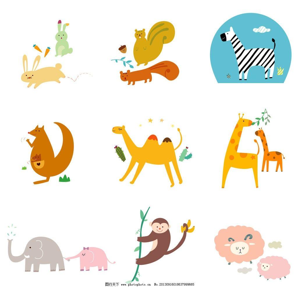 动物 卡通 漫画 插画 长颈鹿