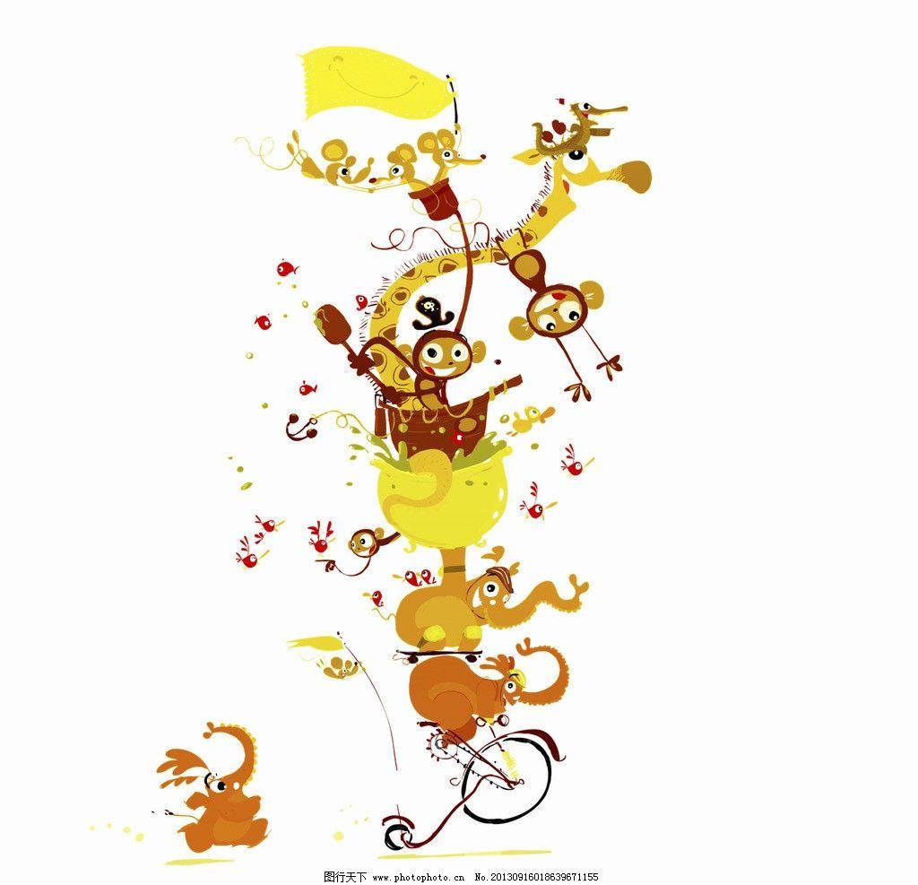 卡通 猴子 生肖 猴年 漫画 插画 大象 长颈鹿 老虎 小蛇 骑车 快乐 其
