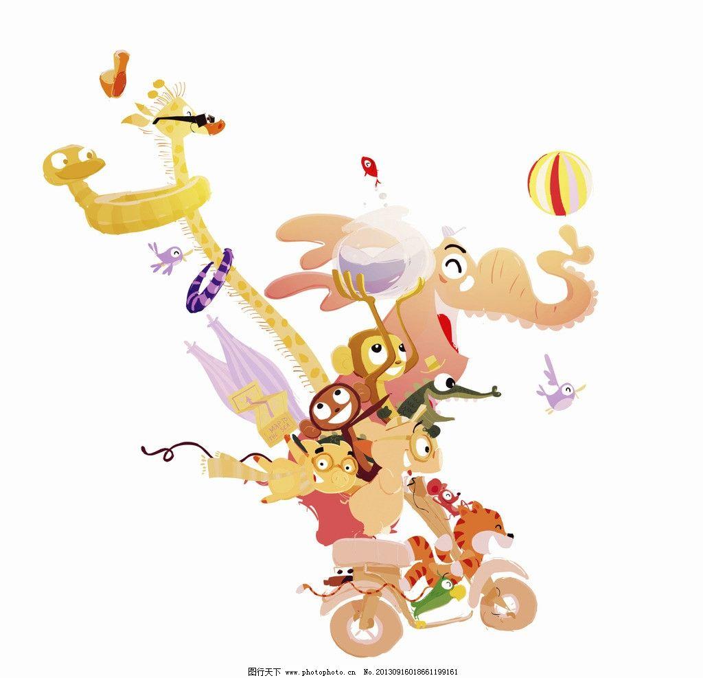 卡通 猴子 生肖 猴年 漫画 插画 大象 长颈鹿 老虎 小蛇 骑车 快乐
